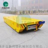 喷漆房32吨重型轨道车 喷砂设备轨道平板车