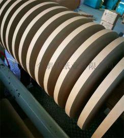 30-100g牛皮紙帶電子元件包裝紙帶電鍍隔層紙帶