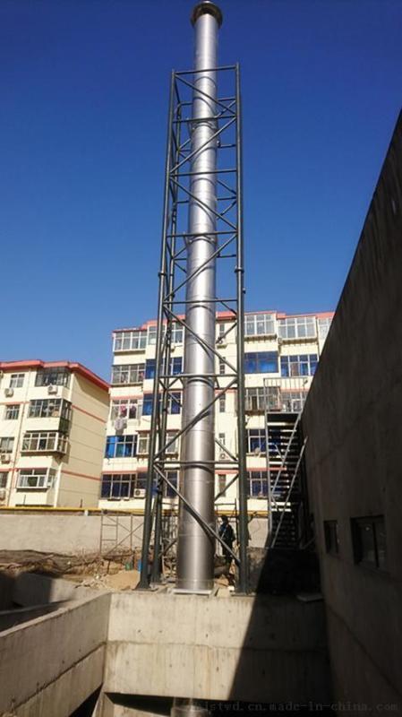煙囪塔架,不鏽鋼煙囪塔架,雙層不鏽鋼保溫煙囪塔架