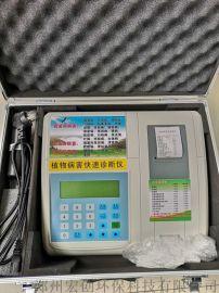 HC-B20新一代植物病虫害快速诊断仪