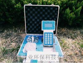 路博环保:PC-3A便携式激光可吸入粉尘连续测试仪