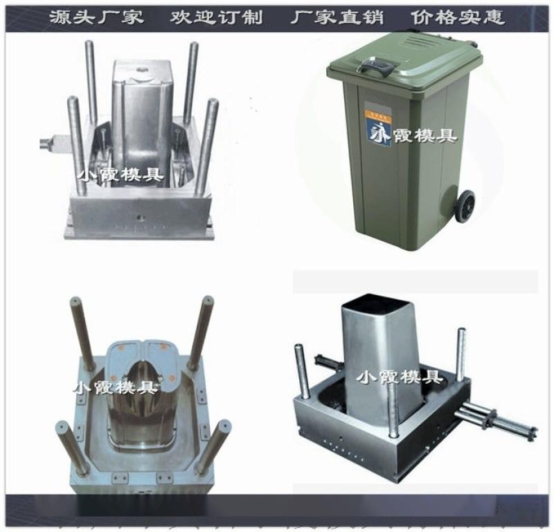 浙江注塑模具源头厂家注塑医用垃圾桶模具定制