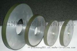 销售钛合金切削专用陶瓷CBN砂轮