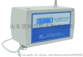 发酵罐配套,尾气分析仪FGA-3A