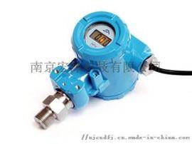 工业压力变送器(HM25)