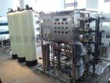 杭州纯水设备_电路板用超纯水设备_化工纯化水设备