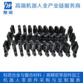 机器人送外卖|深圳机器人非标零件CNC加工|铝件加工厂家