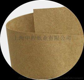 美国惠好牛卡纸150g-450g进口牛卡纸