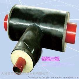 聚乙烯外护保温管件,弯头保温管
