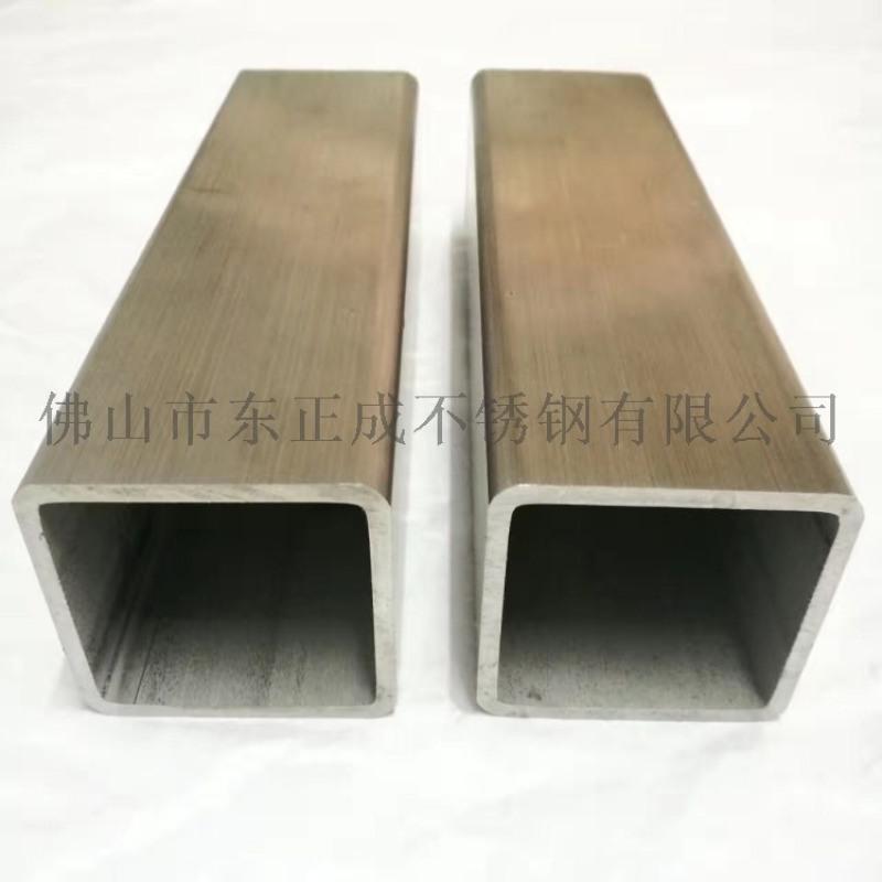 中山不锈钢方通,304不锈钢方通规格