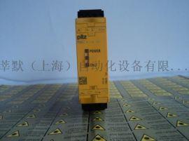 HYDAC滤芯PTK-350/2.0/M/FL118-E莘默厂家出售