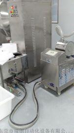 真空加料机,输送粉体称重系统