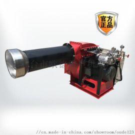 废机油燃烧机 燃油燃烧机 醇基燃料燃烧机