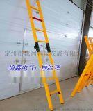 玻璃鋼絕緣梯廠家 絕緣高低凳供應商