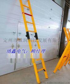 玻璃钢绝缘梯厂家 绝缘高低凳供应商