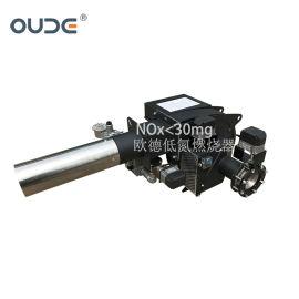 低氮燃烧机 30毫克燃烧机   氮燃气燃烧机