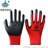 13針紅紗黑尼龍皺紋平掛透氣耐磨防滑浸膠手套