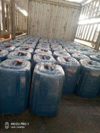 油田专用缓蚀剂 缓释阻垢剂厂家,油溶性缓蚀剂