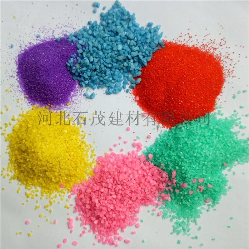 真石漆用染色彩砂 微景觀染色彩砂