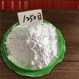供应1250目 橡胶 涂料 陶瓷级微细滑石粉