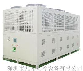 供应水池冰水机,水槽循环水冰水机