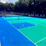 益阳市篮球场拼装地板长沙悬浮地板