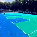 益陽市籃球場拼裝地板長沙懸浮地板