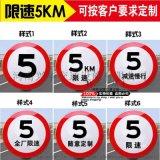 限速5km標誌牌生態農莊指示牌廠家定製