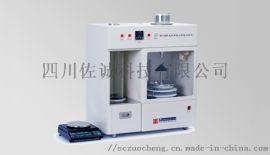 BT-1000粉体综合特性测试仪