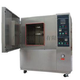 小型溼熱試驗箱