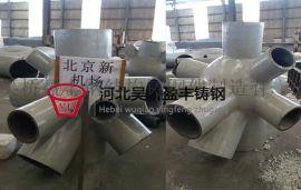 钢结构铸钢节点 铸钢节点生产 铸钢节点安装 厂家制造