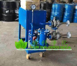 BKL-100板框式滤油机