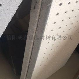 半穿孔珍珠岩穿孔复合吸声板安装样板图