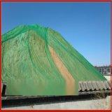盖土网材质 济南盖土网 防尘网功能