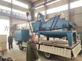 聊城细沙回收机 山东泥浆净化砂石骨料回收装置