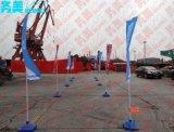 上海戶外注水活動3米道旗出租安裝