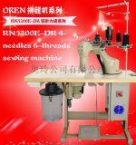 新款四针六线 童装  拼缝机 RN5200E-DR