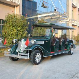 12座電動觀光老爺車,豪華貴賓接待車