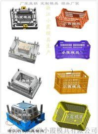 专业做 折叠箱模具供应商