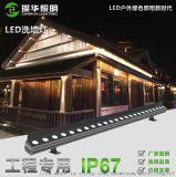 18W私模LED景觀亮化洗牆燈,私模結構防水洗牆燈