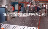 现货供应1000*2000三维柔性焊接平台 厂家直销