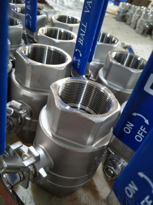精密鑄造不鏽鋼兩片式球閥  2PC球閥