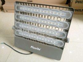 普罗斯Plus163 200W超薄LED投光泛光灯