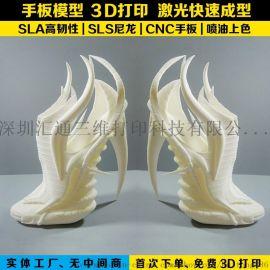 硅胶手板 塑胶手板加工 铝合金手板模型