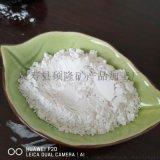 石英粉 高純石英粉 高鐵用優質石英粉 超細石英粉