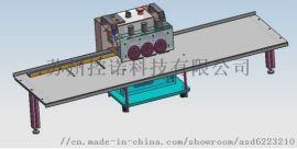控诺全自动铝基板分板机