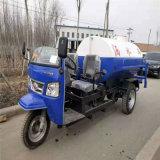 農用三輪小型灑水車廠家 多功能小型灑水車