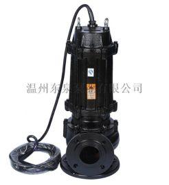 WQ、QW型无堵塞潜水排污泵