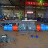煤矿皮带输送机定做 800皮带机 SSJ皮带输送机