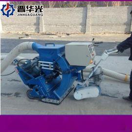 广东东莞市混凝土路面抛丸机高效路面抛丸机节能环保